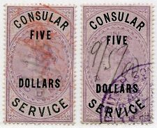 CHINA GB CONSULAR REVENUES QV $5 on ONE POUND FINE..MAUVE + RED PMKS SHANGHAI L3