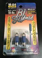 2 x M13 Polarg 1156 White Signal Bulb light JDM 12v 21//5W 7440 B1 Hybrid Japan