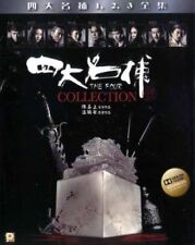 The Four Collection Trilogy (Ep.1-3)[2D HK Version] Region Free Blu-ray