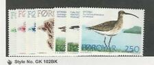 Faroe Islands, Postage Stamp, #24-30 Mint NH, 1977 Map, Boat, Bird