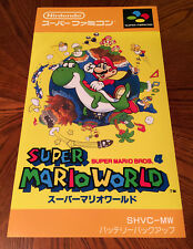 "Super Mario World Famicom SNES box art retro video game 24"" poster jpn nintendo"