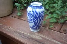 """Blue and White Flowers Vase Floral Design 5"""" Tall Oriental ??? Style"""