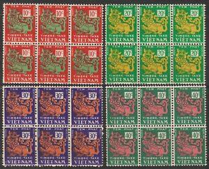 1952 South Vietnam Block 6 Postage Due Stamps Temple Lion Sc # J1-J4 MNH