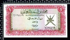 Oman / 1 Rial 1973 / Non circulé (UNC)
