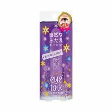KOJI eye talk Clear Double Eyelid glue Super Hold purple