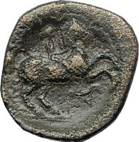 Philip II 359BC Olympic Games HORSE Race WIN Macedonia Ancient Greek Coin i70541