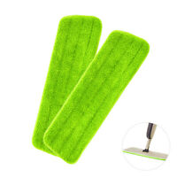 Microfiber Spray Mop Replacement Heads Mop Cloth Pads Wet Dry Mops Floor Care 2