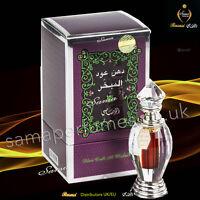 Dhan Oudh Al Mubakhar 3ml perfume oil - Authorised Distri - RASASI Perfumes UK