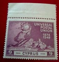Cyprus:1949 The Universal Postal Union 9 Pia Rare & Collectible stamp.