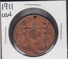 1911 UW King George V Coronation Medal