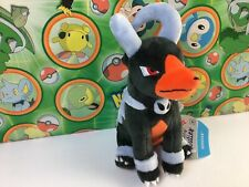 Houndoom Pokemon Center Poke Doll Plush FIT Sitting Cuties Stuffed Bean Bag Toy