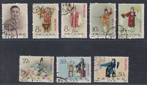 China 1962  - Used stamps.  Mi nr.: 648-655. With faults   ....... (VG) MV-8031