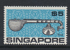 SINGAPORE 1968 $5 MULTICOLOURED SG 114 MNH.