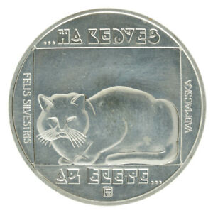 Hungary - Silver 200 Forint Coin - 'Wildcat' - 1985 - UNC