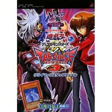 Yu-Gi-Oh Duel Monsters GX TAG FORCE 3 Climax Tag Duel strategy guide book /PSP