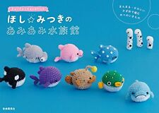 Japanese Crochet Knitting Craft Book : Amigurumi Aquarium Mitsuki Hoshi
