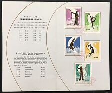 PRC China 1980 FDC Booklet of J62. Sc#1640-44
