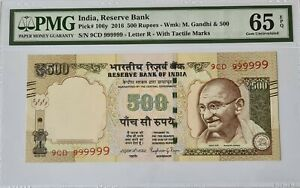 *2016* India 500 Rupees Super Solid Number 9 PMG  65 EPQ with Rare Features