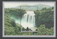 CHINA 2001-13 Huangguoshu Waterfall group stamp S/S Place 黃果樹