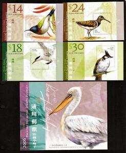 HONG KONG 2006 MNH BIRDS SET OF BOOKLETS COMPLETE