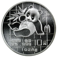 1989 China 10 Yuan 1 oz .999 Fine Silver Panda Uncirculated Coin SKU19889