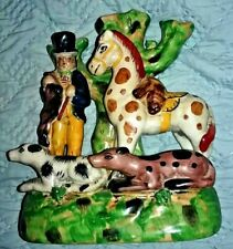 Antique Staffordshire Horse, Hunter, 2 Dogs, His Game & Tree Spill Vase