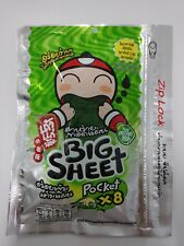 Tao Kae Noi Seaweed Snacks Big Sheet pocket x 8 Classic Flavor 28 g.
