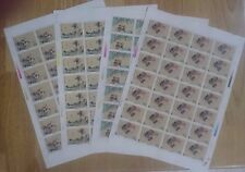 """China 1989 T138 Outlaws of Marsh, """"水浒传""""  Full sheet"""