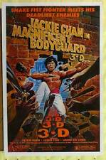 MAGNIFICENT GUARDSMEN Movie POSTER 27x40 Jackie Chan Peng Cheng Kuo Chung Ching