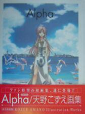 Alpha Kozue Amano Illustration Works art book