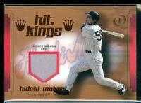 2004 Fleer Legacy Hit Kings Jersey Copper #HM Hideki Matsui