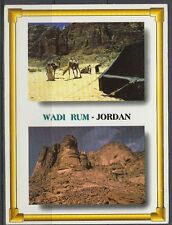Jordanien Jordan used Post Card Postkarte Landschaft landscape [cm5932