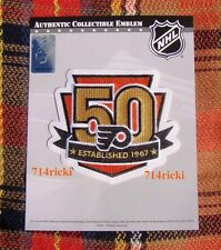 Official NHL 1967 2017 Philadelphia Flyers 50th Anniversary collectible patch