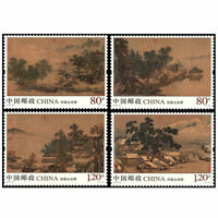 China 2018-20 四景山水图 Landscapes of the Four Seasons Stamp Painting