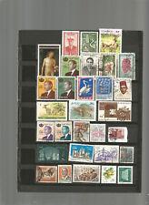 30 timbres afrique lot 23032018  afr 555