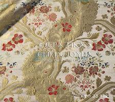 Church Liturgical Vestment Metallic Brocade fabric Gold 155cm - 61'' wide