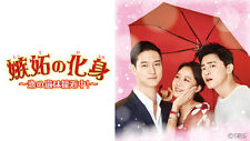Korean Drama w/Japanese subtitle No English subtitle 嫉妬の化身(高画質12枚)