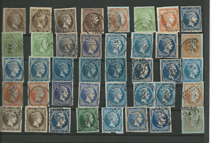 Greece Large Hermes Heads Collection 40 Used   Stamps