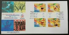 1996 Malaysia Pre-Issue XVI Commonwealth Games 4v Stamps FDC (Melaka Cachet)