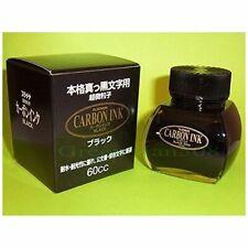 """Platinum carbon ink bottle ink black 60cc INKC-1500#1 """"Made In Japan"""""""