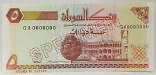 SUDAN 1993 ... 5 DINARS ... SPECIMEN BANKNOTE ..SCARCE and UNC