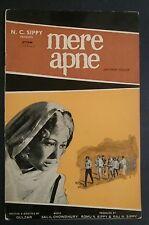OLD BOLLYWOOD MOVIE PRESS BOOK- MERE APNE/ VINOD KHANNA MEENA KUMARI