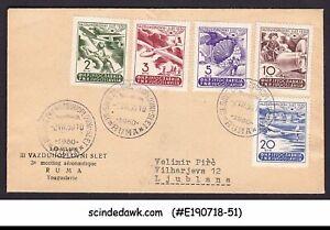 YUGOSLAVIA - 1950 3rd AERONAUTICAL MEETING / AVIATION - 5V - FDC