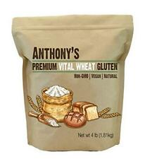 Anthony's Vital Wheat Gluten, 4 lb, High in Protein, Vegan,  Assorted Sizes