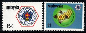 Malaisie 1978 Mi. 176-177 Neuf ** 100% Dahomey