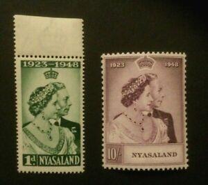 Nyasaland : 1948 King George VI Royal Silver Wedding, MNH set