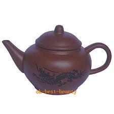 Chinese Yixing Zisha Hu Purple Clay Chameleon Purple Sands Handmade Teapot