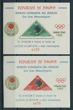 [103602] Panama 1968 TV Olympic Games Mexico Gold OVP 2 S/S's Triangle RARE MNH