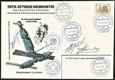 Mir space station flown cover/ collision Soyuz TM-17 and Mir station