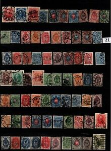 / RUSSIA - USED - 70 STAMPS